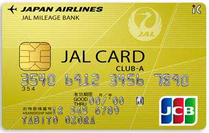 JALCARD CLUB-A