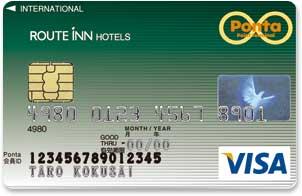 ルートインホテルズPonta VISAカードのホテル優待