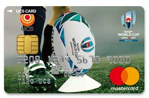 UCSカードの会員専用ページ