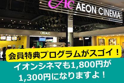 日本国外20万箇所で優待が受けられる「Club Donpen クラブオフサービス」