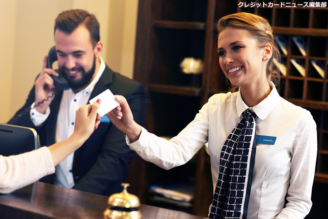 ヒルトンホテルで超お得な特典付きのクレジットカード5選!