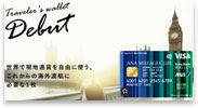 ANAマイレージクラブ / Sony Bank WALLET公式サイト