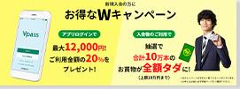 三井住友クラシックカードの公式サイト