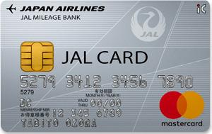 マイルがどんどん貯まる!JALカードの特徴