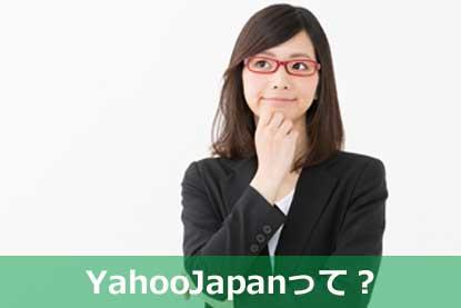 YahooJapanって?
