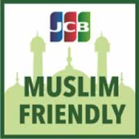 JCBのムスリム専用優待サービスとは?