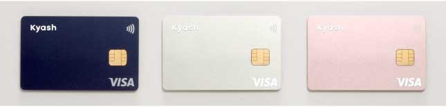 日本初となる「Kyash Card」のデザイン!や使い方が!