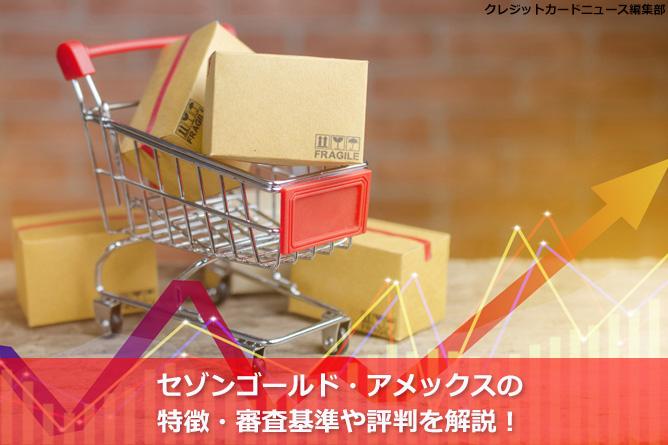 JCBとナウキャスト、ビックデータを活用した消費指数「JCB消費NOW」をリニューアル!