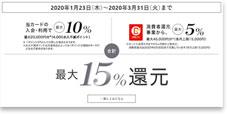 セゾンコバルト・ビジネスアメックス公式サイト