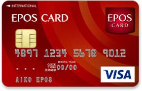 マルイ内でのユニクロ購入がお得!エポスカード