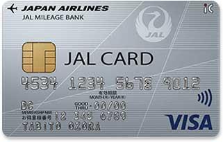 特約店だからマイルが2倍!JAL一般カード