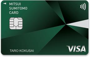 三井住友カードのポイントは1ポイント=5ポイントの高レートで移行可能!