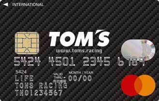 TOM'S CARDとは?