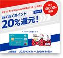 セディナカードJiyu!da!公式サイト