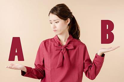 ANAダイナースカードの入会キャンペーンはどっちがおすすめ?