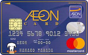 イオンカードwaon カードデザイン