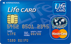 ライフカード カードデザイン