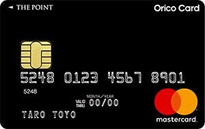 オリコカードザポイント カードデザイン
