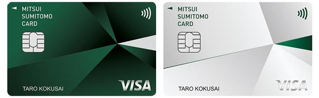 三井住友カードデザイン